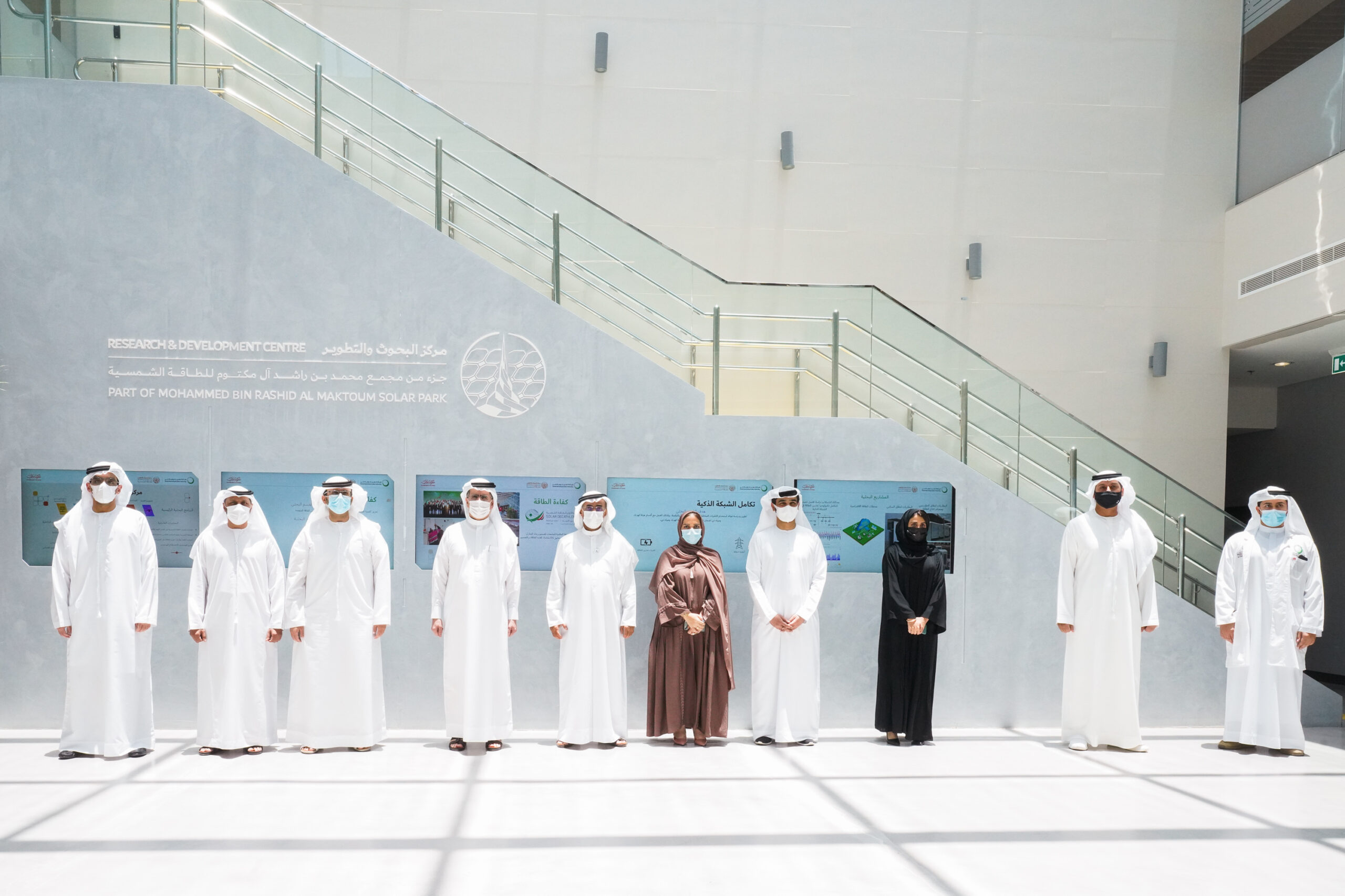 Minister of Climate Change and Environment of the UAE visits DEWA's R&D center