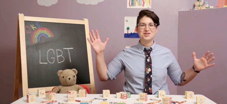 Faces of Entrepreneurship: Lindz Amer, Queer Kid Creative