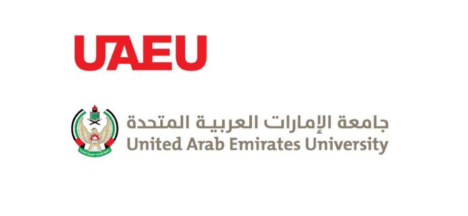 UAEU SIP announces achievements amidst pandemic