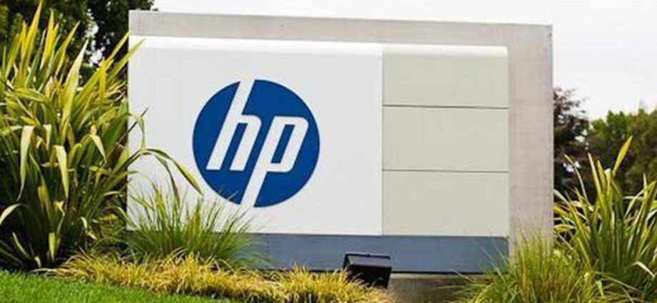HP Launches Amplify Data Insights To Equip Partners With Analytics, Growth Opportunities