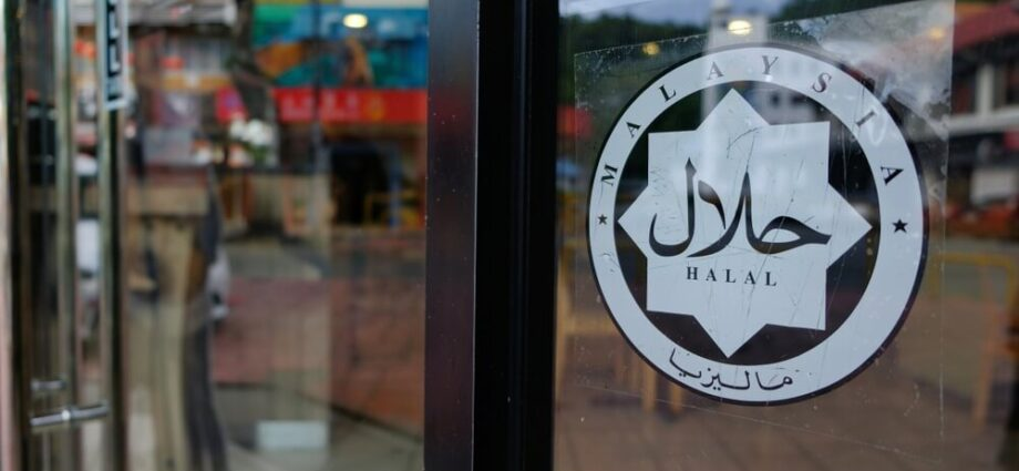Malaysia launches ambitious platform to connect small halal businesses with the world | Salaam Gateway