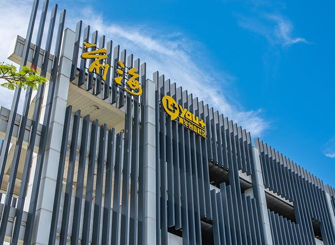 What is the Qianhai Cooperation Zone and Why Should it Matter to GBA Investors?